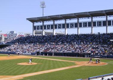 Steinbrenner Field Exterior With Raymond James Stadium In The Background