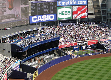 Monument Park at Yankee Stadium